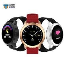 MATEYOU 2019 full screen smart bracelet heart rate and blood pressure health monitoring waterproof sports bluetooth