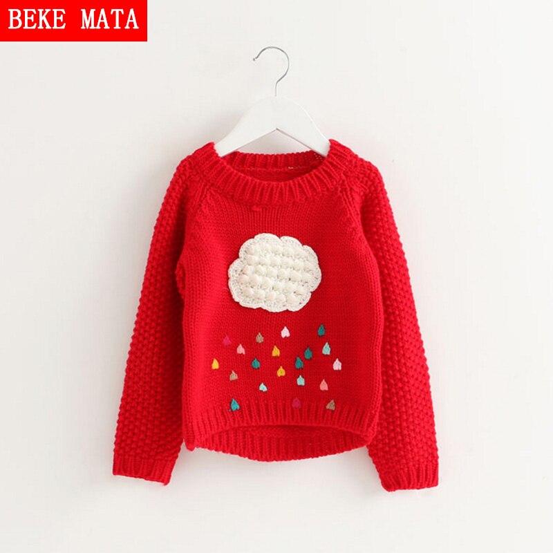BEKE MATA Дитячий светр для дівчаток Одяг - Дитячий одяг