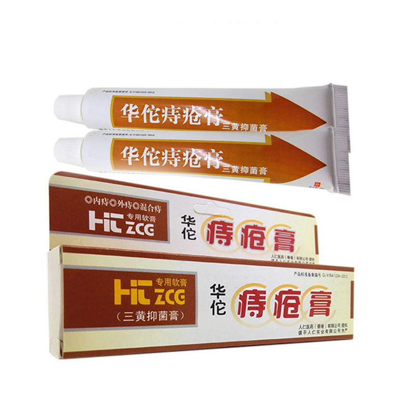 25g Hua Tuo Hemorrhoids Ointment Plant Herbal Hemorrhoids Cream Internal Hemorrhoids Piles External Anal Fissure