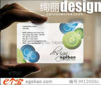 round corner one sided printing 500 pcs/lot Custom business cards visit card printing transparent PVC Business Cards NO.2163