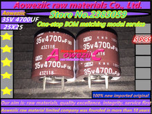 Aoweziic новый импортный оригинальный 35 в 4700 мкФ 25х25 аудио электролитический конденсатор 4700 мкФ 35 в 25*25 (производство: Япония) {физическая съемка}