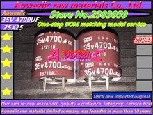 Aoweziic condensador electrolítico de audio, 35V, 4700UF, 25x25, 4700UF, 35V, 25x25 (Origen: Japón) {filmación física}