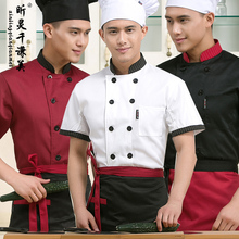 2015 New Chef Wear Half Sleeve Kitchen Work Clothes Bakery Service Hotel Coverall Summer Japanese Kitchen Wear J103