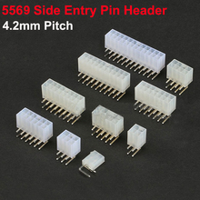 5569 5557 4.2mm Pitch Cable Jumper Wire Connector Side Entry Pin Header Curved Needle 2 To 24Pin  Shell Male Terminal Available