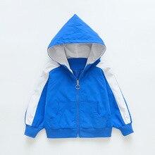 Children's spring pure color jacket boy zipper sweatshirt girl hooded Jacket Baby contrast coat 2T-3T-4T-5T-7T-9T contrast taped side hooded sweatshirt