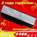 JIGU Laptop battery For Asus A42-G73 G73-52 G53 G53J G53S G73 G73G G73J G73S G73SX G73SW G73SV G53SV Lamborghini VX7 VX7S VX7SX