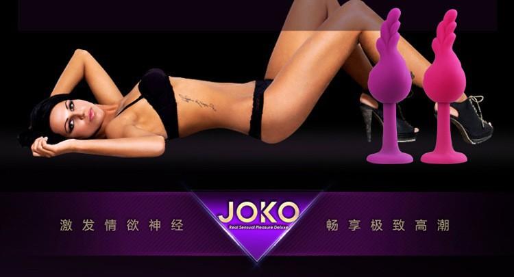 JOKE (3)