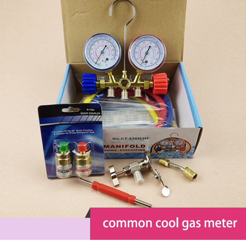 Coolant Cooling Pressure Gauge Kit R22 R134 Household Car Air Conditioning Fluorine Gauge Common Cool Gas Meter