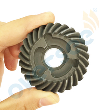 OVERSEE 3B2-64030-0 REVERSE GEAR C For Tohatsu Nissan 9.8HP 6HP 8HP M NS F 6 8 9.8  BEVEL GEAR