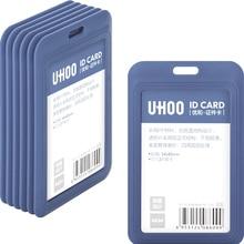 12pcs/lot UHOO 6633 6634 Quality Name Badge Holder ID Card Cover Identity Card Holder Badges with Neck Lanyard wholesale