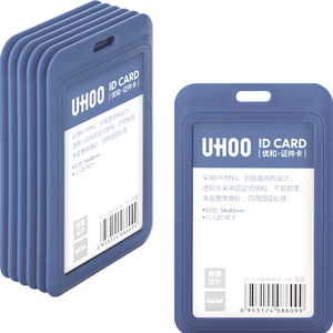 Image 1 - 12pcs/lot UHOO 6633 6634 Quality Name Badge Holder ID Card Cover Identity Card Holder Badges with Neck Lanyard wholesale