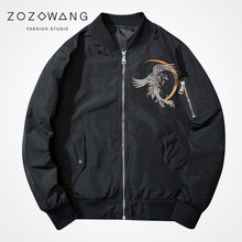 Zozowang 2017 new solid loose Cherry blossoms Embroidery Phoenix O-Neck zipper fashion bomber air force pilot coat men 2XL