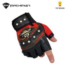 Sommer Handschuhe Männer Dünne Schweiß Absorption Atmungsaktive Nicht-Slip Auto Auto Stick Outdoor Hand Protector Halbe Finger Handschuhe