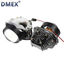 DMEX 2PCS 32W 4800LM 6000K White 3.0 inch E2 Bi LED Projector Lens HeadLight Light for Car HeadLight - DISCOUNT ITEM  20% OFF Automobiles & Motorcycles