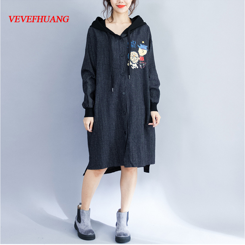 Stripe Blouse Shirt Women Autumn Cartoon Printed Hooded Long Blouse Kimono Cardigan Plus Size
