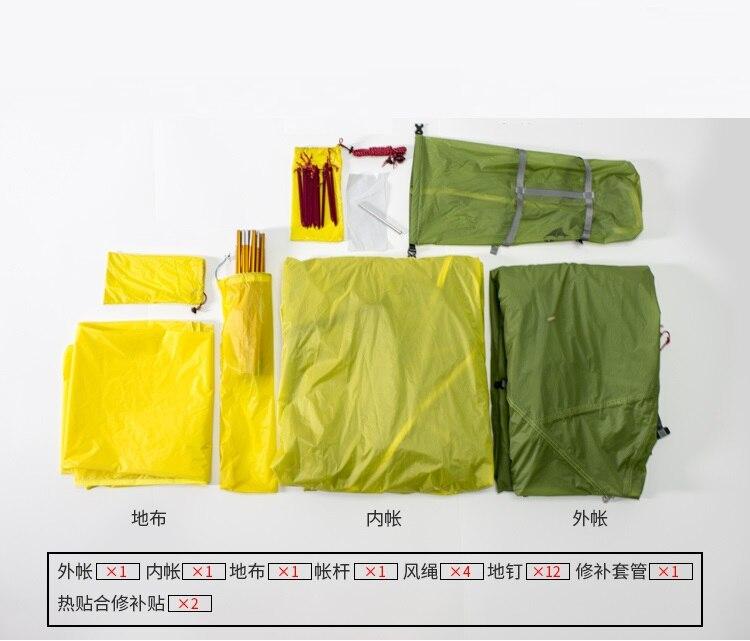 premium selection b5a84 a777e 3F UL GEAR 3 Season Tent 15D Double Layer Waterproof