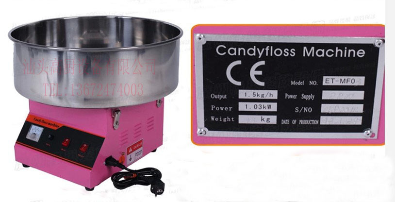 free shipping~ with CE certification Commercial candy maker machine/ fancy candy floss machine fancy pants candy corn