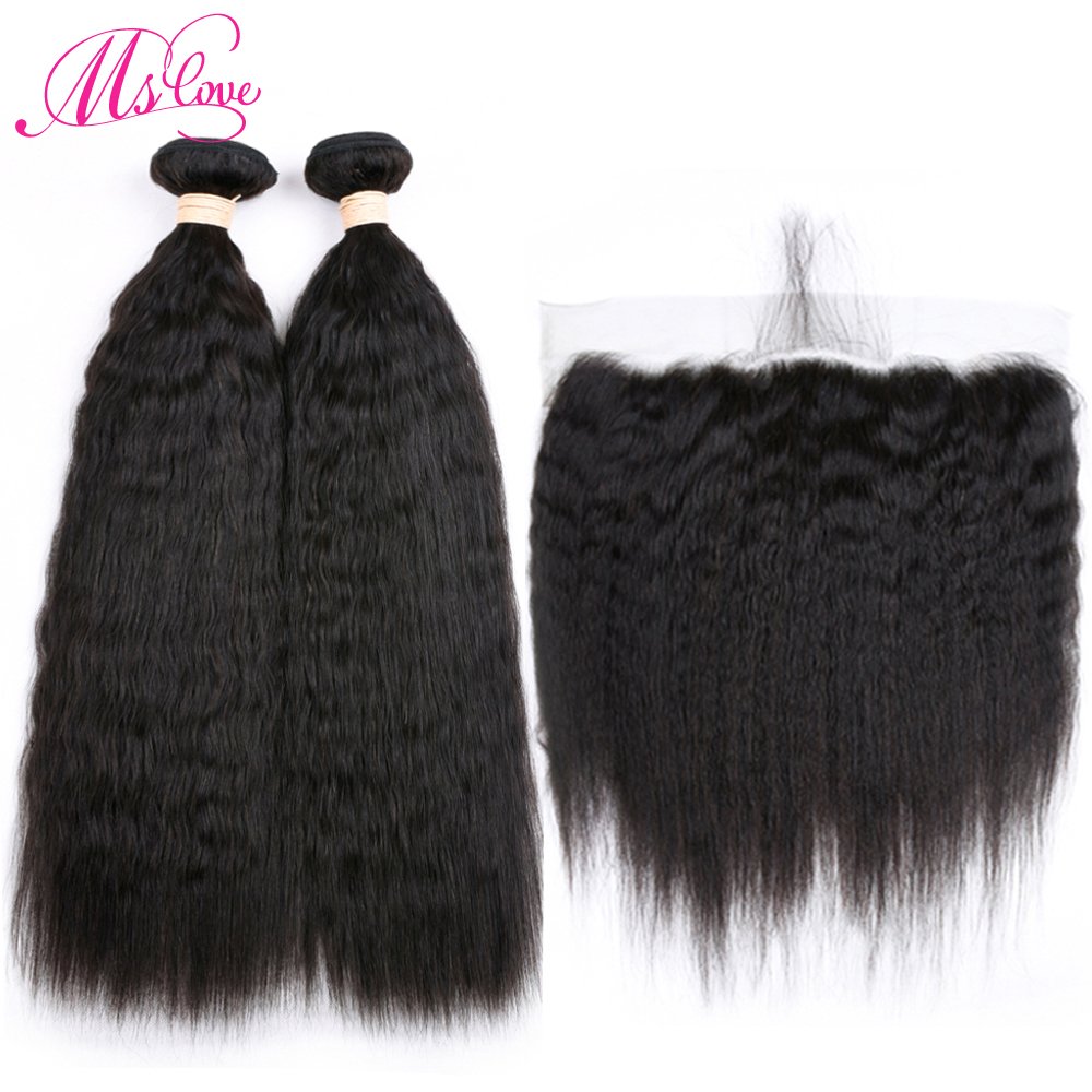 Mslove Kinky Straight Indian Hair Weave Bundles With 13 4 Lace Frontal Closure 100 Human Hair