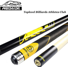 3142 PREOAIDR 2-Piece Pool Cue Excellent Stick Billiard For Champions Professional Athlete Billiards Kit Canadian Maple