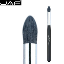 JAF Standard Makeup Brush 08SKYG