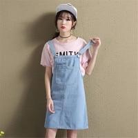 50 Wholesale Spring Summer High Quality Home Direct Marketing Korean New Pattern Loose Suspender Skirt Sweet