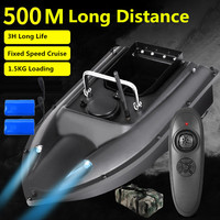 Free Bag Fixed Speed Cruise Function Remote Control RC Fishing Bait Boat 2 Motors 500M RC Nest boat finder With Dual Night Light
