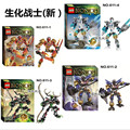 2016 New BIONICLE series jungle Rock Water Earth Ice Fire protecto action figure Building Block compatible with Lepin P073
