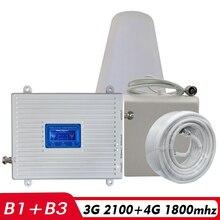 3G 4G повторитель двухдиапазонный усилитель DCS/FDD LTE 1800 + WCDMA/UMTS 2100 повторитель сигнала для сотового телефона 1800 + 2100 усилитель сигнала полный комплект