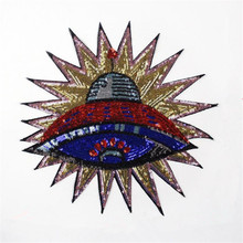 Free shipping sequins patch 28cm ufo deal with it iron on patches for clothing 3d t shirt mens, T shirt Women, jeans, coat