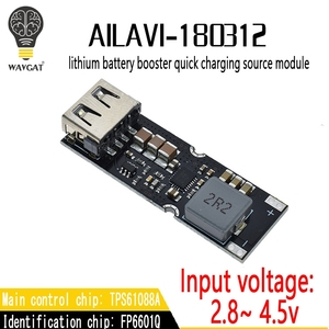 Image 1 - 단일 셀 리튬 배터리 부스트 전원 모듈 보드 3.7V 4.2V 리터 5V 9V 12V USB 휴대 전화 빠른 충전 QC2.0 QC3.0 TPS61088