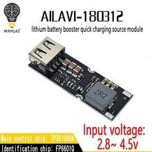 תא בודד ליתיום סוללה כוח Boost מודול לוח 3.7V 4.2V ליטר 5V 9V 12V USB טלפון נייד תשלום מהיר QC2.0 QC3.0 TPS61088