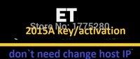 ET 2015A Software Key