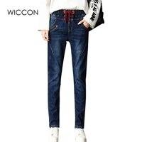 Women Jeans Drawstring Spring Elastic Waist Denim Harem Pants Cool Woman Patchowrk Women S Trousers Harem