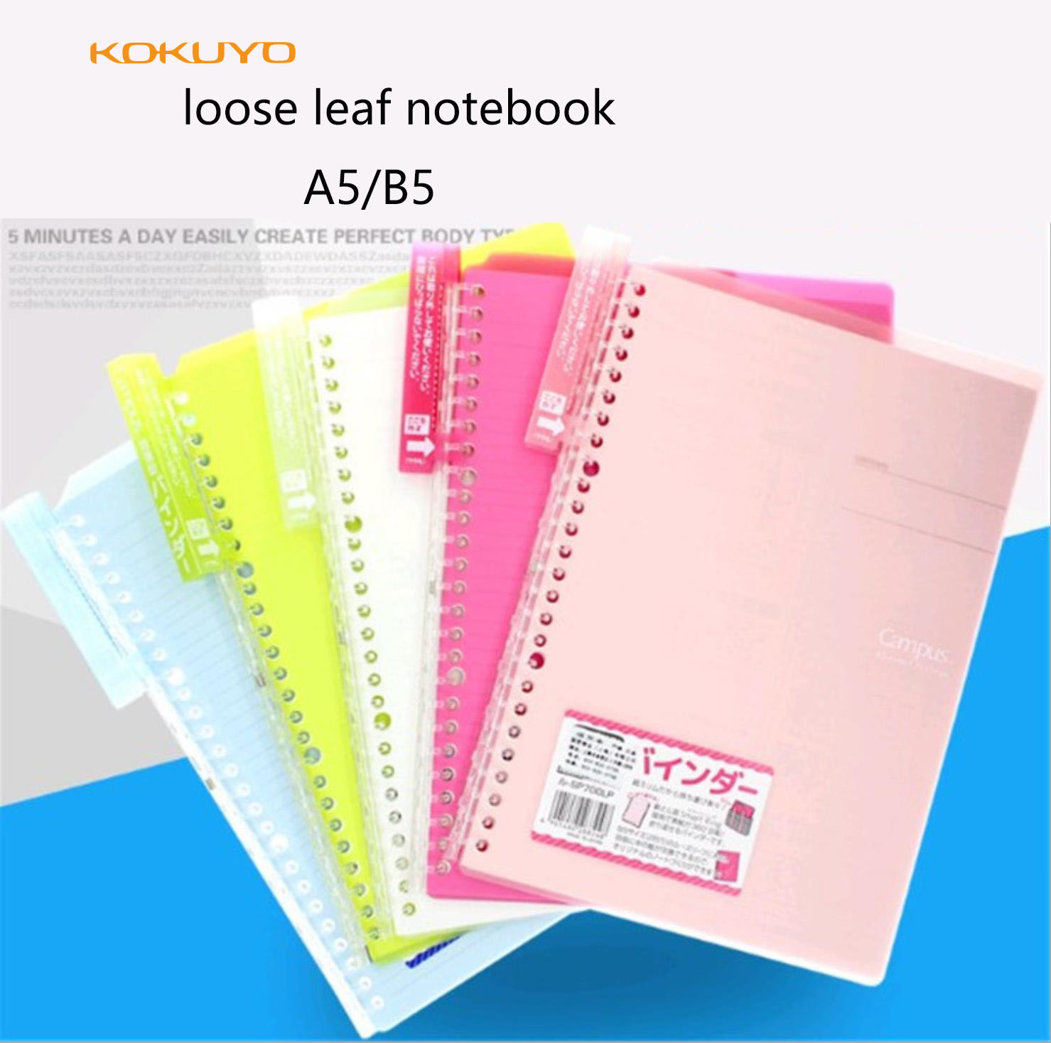 TUNACOCO A5/B5 JAPAN KOKUYO 10sheet PVC Book Cover Daily Planner Schedule Loose Leaf Inner Notebook For Bullet Journal Bz1710112