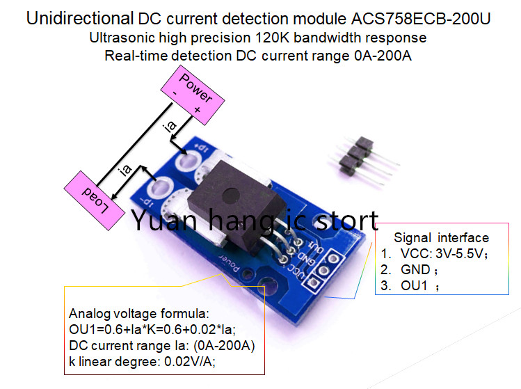 Unidirectional DC Current Sensor Module ACS758ECB-200U ACS758ECB 200U  ACS758 120kHz Bandwidth DC:0 To 200 A 0.02V/1A