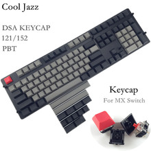 Cool Jazz 121/152 DSA keycap dolch white and grey pbt blank keycaps for wried mechanical gaming keyboard