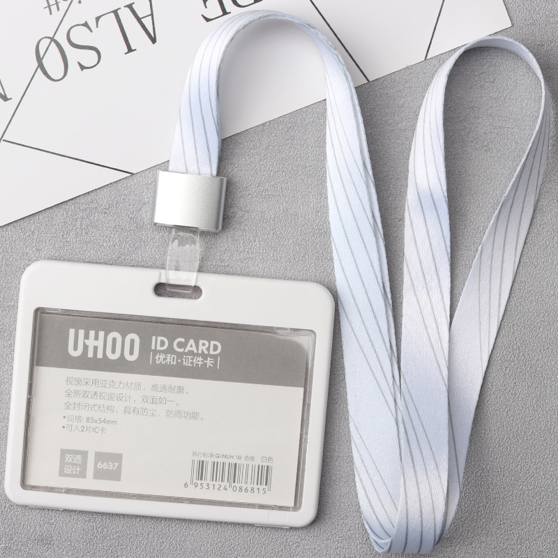 Work Card Holders With Rope PP Card Holder Employee Name ID Card Cover Vertiacal YH6637+6727