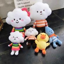 Rainbow Cloud Pillow Cojín Nubes pato y agua felpa muñeca Baby Sleep Plush Toy Appease Decoración de la habitación de los niños
