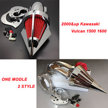 цена For 2000&up Kawasaki Vulcan 1500 1600 Classic Motorcycle Air Cleaner Kit Intake Filter Black Chrome 2000 2001 2002 2003 2004 онлайн в 2017 году