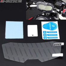 Motorcycle Cluster Scratch Screen Protection Film Protector For Yamaha MT07 MT 07 MT-07 FZ07 FZ FZ-07