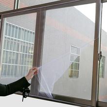 2019 Anti-Insect Fly okno na komary ekrany zasłona z siatki Mesh Protector DIY samoprzylepne 1 3X1 5M ekrany okienne Dropshipping tanie tanio Hook Loop Zapięcie Window Screens Włókno poliestrowe 150cm x 130cm 150X200CM