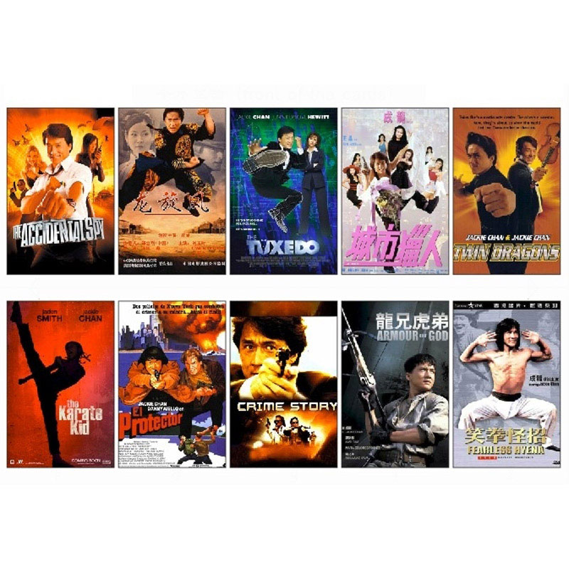 6ea55910c6e 10 pcs/lot Jackie Chan Classic Kung Fu Movie Poster Souvenir Card Sticker  DIY Decoration Credit Bank Bus ID Card Stickers 1246