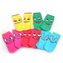 One Pair Soft Children Girls Boys Socks Simple Colorful Neutral Smile Face Novelty Ankle Socks Random Colors