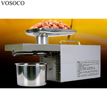 VOSOCO Oil press meat grinder sausage machine disinfectant four in one machine 1500W Fully automatic multifunctional oil mill