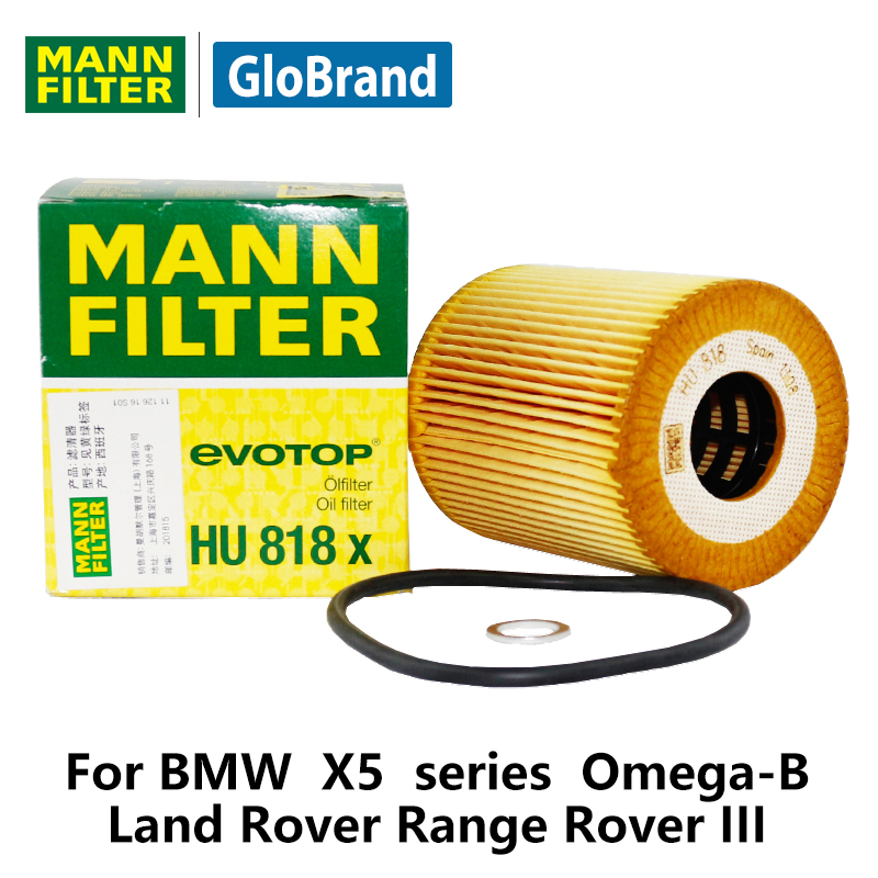 MANNFILTER car oil FilterHU818x for BMW X5 series Omega-B Land Rover Range Rover III auto parts