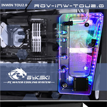 Bykski Waterway Board Deflector Water Cooling Program Channel Board RBW Lighting For INWIN TOU2.0 Chassis RGV-INW-TOU2.0