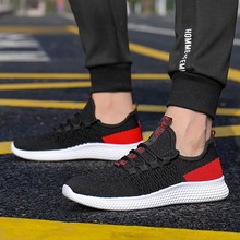 Spring and summer new men's shoes fish scales flying woven casual Korean version of the tide shoes men's running net shoes 2018 spring and summer new ultra light polyurethane at the end of hand stitched fish head embroidered shoes women s single shoes
