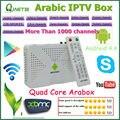 El nuevo Venir Árabe IPTV Libre, Cuadro de TV Android KitKat con Quad Core S805 Cuadro IPTV Árabe, Africano/francés/Árabe/Turco Canal