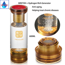Electrolysis Hydrogen and oxygen separation H2 water cup and MRETOH 7.8Hertz Hydrogen generator water bottle factory Outlet