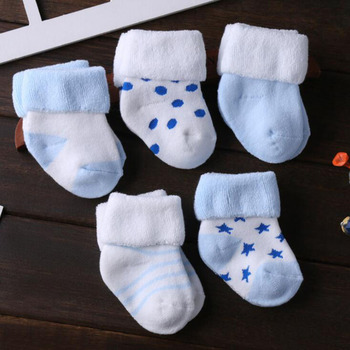 5 Pair/lot new cotton thick baby toddler socks autumn and winter warm baby foot sock 1